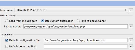 PHPUnit PATH を設定