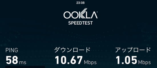 mr04ln通信速度