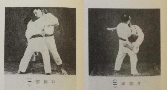 funakoshi-throw-4
