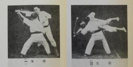 funakoshi-throw-6