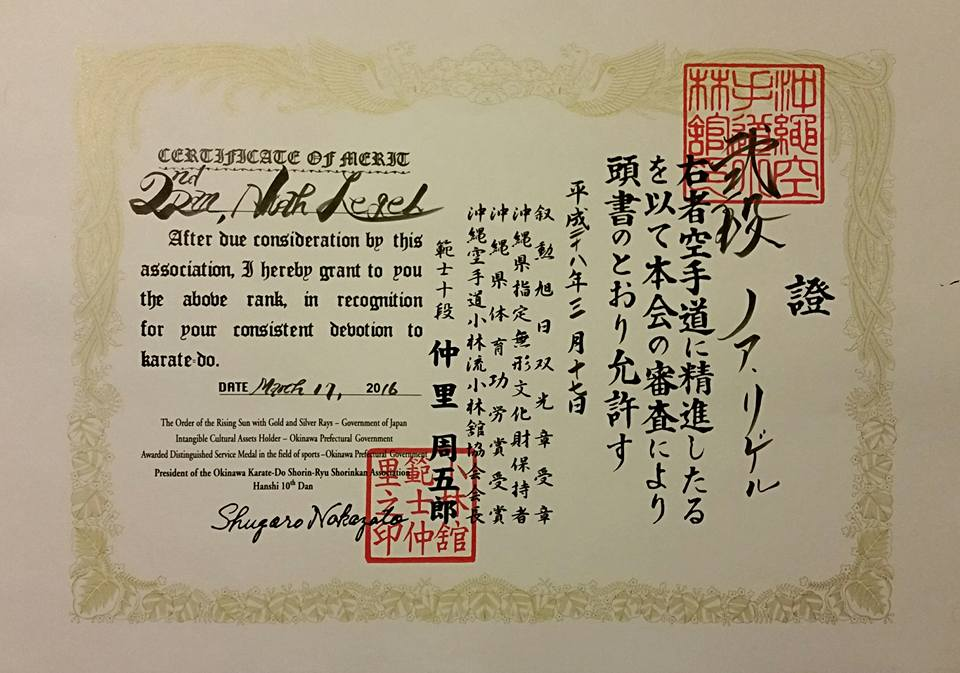 Nidan (2nd Degree Black Belt) Certificate for Noah Legel from the Shorinkan Hombu Dojo in Naha, Okinawa, Japan