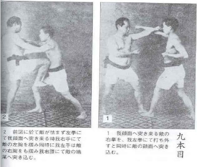 Motobu Choki demonstrating a kumite drill featuring kobo ittai