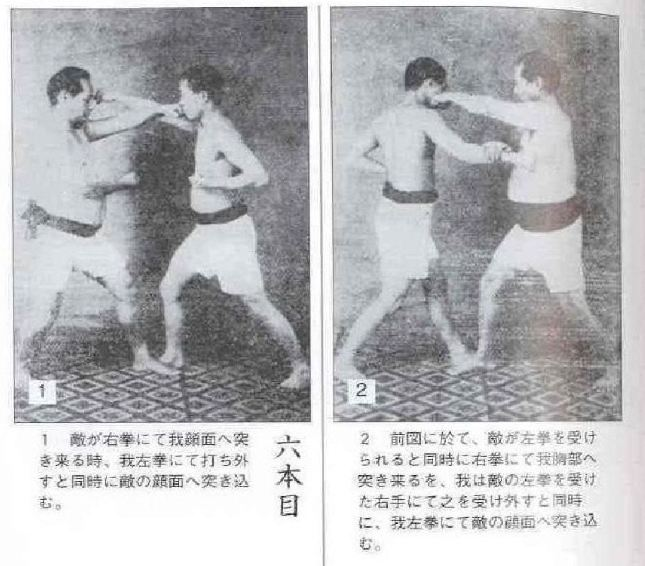 Motobu Choki demonstrating techniques from a Variety-Ryu perspective