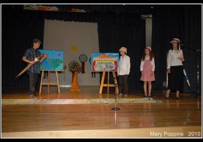 Φανή Καράτζου | Θεατρική Παράσταση 2010 image 7