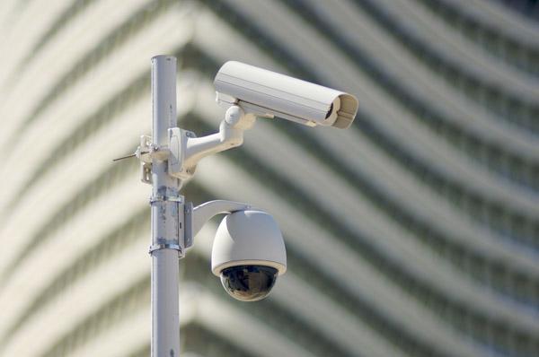 CCTV Güvenlik Kamera Sistemleri