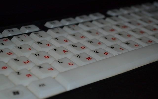 El alfabeto ruso