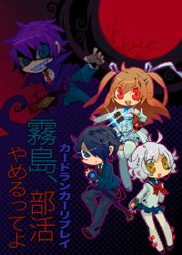 cardranker_kirishima