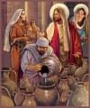 Anggur Di Kana - Perkawinan Di Kana Alkitab, Perkawinan Di Kana Wikipedia Bahasa Indonesia Ensiklopedia Bebas