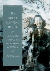 Great Flowing River by Chi Pang Yuan