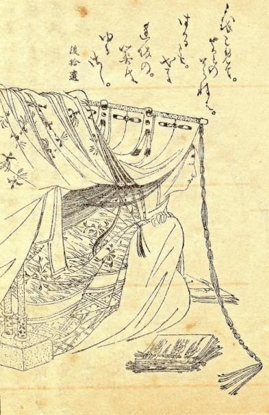 The Pillow Book of Sei Shonagon - A Classics Club Review