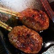 grilled chicken ball; grilled chicken w/ leeks; grilled chicken ball w/ cheese