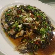 陳皮豉椒蒸盤龍鱔