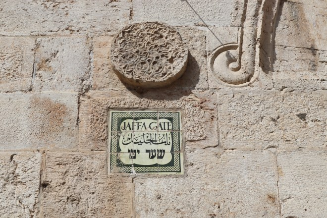 Sign for Jaffa Gate, the entrance to the Old City.