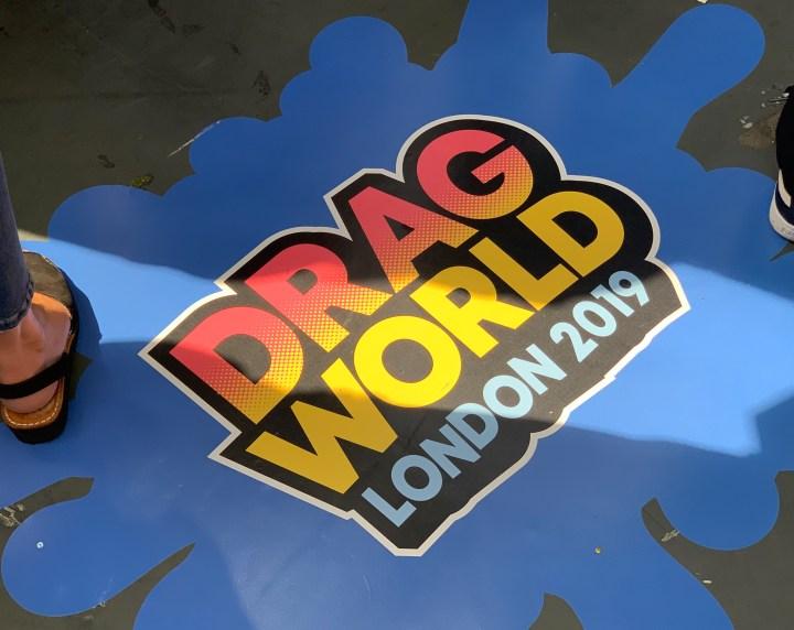 DragWorld Logo