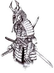 Karmaela Design: Samurai tattoo design