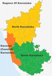 Area of Karnataka state