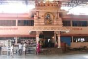 Udupi Shri Krishna Matha - The Mathura of Southern India