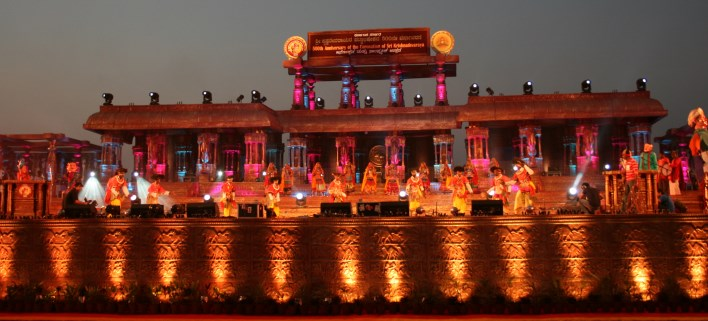 Hampi Utsav 2017, festivals of Karnataka