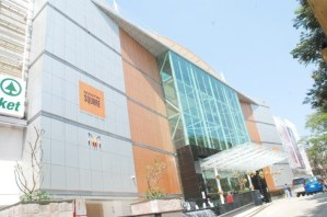 Mantri Square Mall, Malleswaram – A Fascinating Destination for Fashion, Food and Leisure