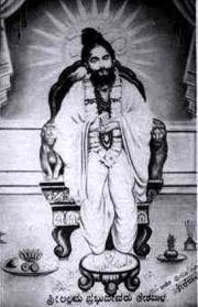 Allama Prabhu – A Celebrated Vachana Poet and a Patron Saint of Lingayata