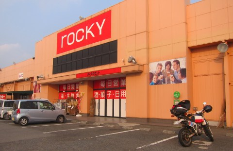 Rocky Department Store
