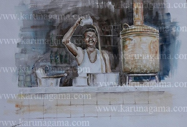 Online, Art, Art Gallery, Online Art Galley, Sri Lanka, Karunagama, Watercolor, Water Colour, Brass boilers, Old Boilers, People in Sri Lanka, Sri lanka paintings,
