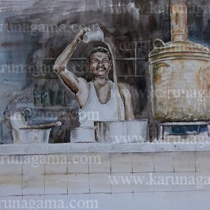Online, Art, Art Gallery, Online Art Galley, Sri Lanka, Karunagama, Watercolor, Water Colour, Brass boilers, Old Boilers, People in Sri Lanka, Sri lanka paintings,