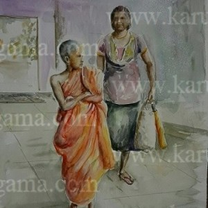Online, Art, Art Gallery, Online Art Galley, Sri Lanka, Kandy Karunagama, Watercolor, Water Colour, Sarath Karunagama, Portrait, Landscape, Buddhist Monk, Monk Paintings, Sri Lanka Buddhist Monk, Buddhist Monk, Sri Lanka People, Buddhist Monk Paintings, Sri lanka paintings,