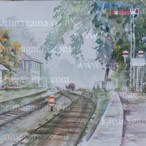 Online, Art, Art Gallery, Online Art Gallery, Sri Lanka, Karunagama, Watercolor, Water Colour, Sarath Karunagama, Bandarawela, Railways station, Railways, Paintings of Bandarawela, Stations-paintings, Sri lanka paintings,