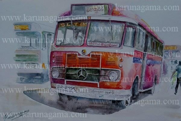 Online, Art, Art Gallery, Online Art Galley, Sri Lanka, Karunagama, Watercolor, Water Colour, Busses, Classic Busses, Sri lanka busses, Srilanka Busses paintings, Vehicles, Old Vehicles, Sri lanka paintings,