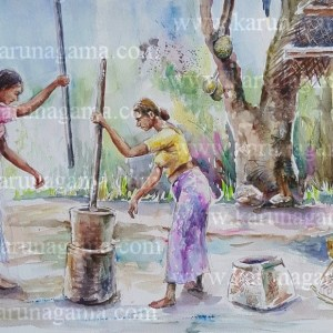 Online, Art, Art Gallery, Online Art Galley, Sri Lanka, Karunagama, Watercolor, Water Colour, People, Sri lankan people, Mortar and pestle, Old mortar and pestle.