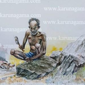 Online, Art, Art Gallery, Online Art Galley, Sri Lanka, Karunagama, Watercolor, Water Colour, Hammerin stones, matal industry, stone crushing,