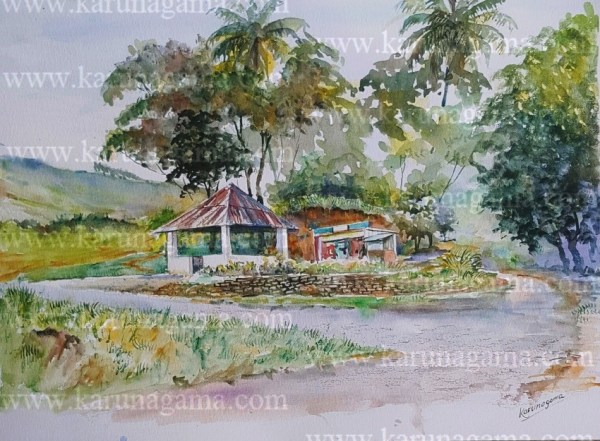 Online, Art, Art Gallery, Online Art Galley, Sri Lanka, Karunagama, Watercolor, Water Colour, Ambalama, Rural roads, Sri lankan village roads, Sri lanka ambalama,