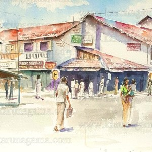 Online, Art, Art Gallery, Online Art Galley, Sri Lanka, Karunagama, Watercolor, Water Colour, Kandy, Kandy old time, Kandy city, Kandy streets,