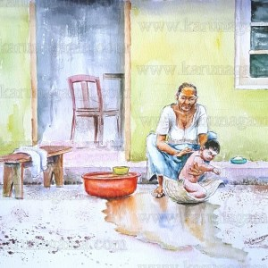 Online, Art, Art Gallery, Online Art Galley, Sri Lanka, Karunagama, Watercolor, Water Colour, Grand parents, Grand children, Bathing, Bathing babies,