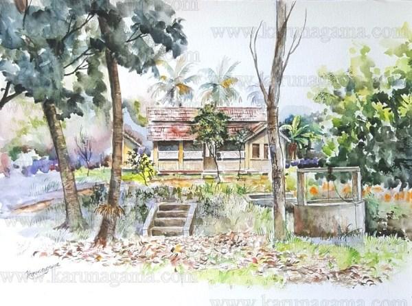 Online, Art, Art Gallery, Online Art Galley, Sri Lanka, Karunagama, Watercolor, Water Colour, Sri lankan villa, Old villa, Sri lankan landscapes, Old houses, Paintings of Old Houses,