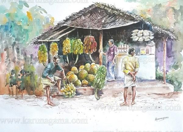Art, Art Gallery, Ceylon, Sri Lanka, Karunagama, Landscapes, Landscapes in Sri lanka, Old Sri lanka, Online, Online Art Gallery, Sri Lanka, Store, Banana vendor, Banana sellers, Water Colour, Watercolor
