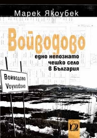 """Voyvodovo - an unknown Czech village in Bulgaria"" is an excellent source, written with great attention to detail and rich in information"