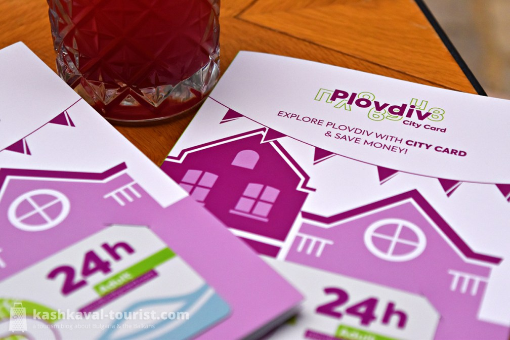 Plovdiv City Card