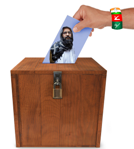 Afzal-used-as-Vote-Bank-by-Political-Parties