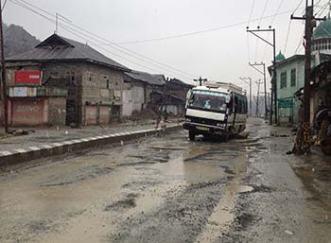 Pantha-Chowk-Road