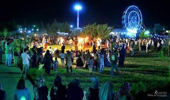 An eventful evening in Kabul.
