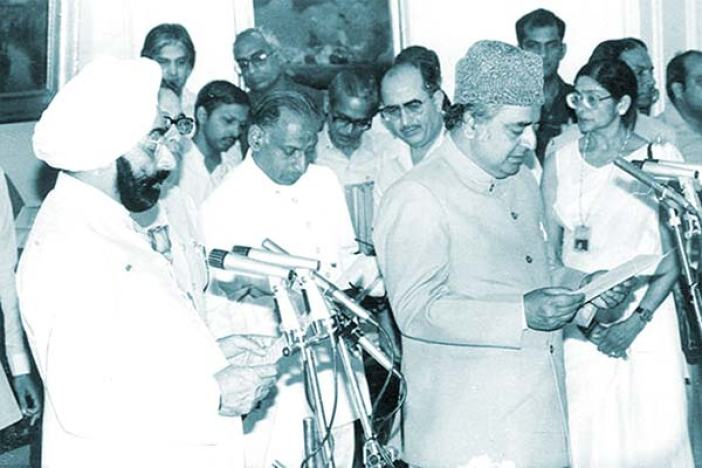 Mufti Mohammad Sayeed taking oath as India's only Muslim Home Minister.