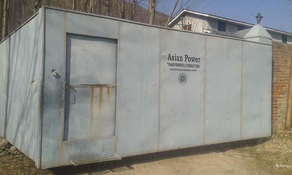 Naseer-Electricals-Industries-Barmulla