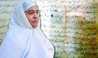 Tahira Sultana.