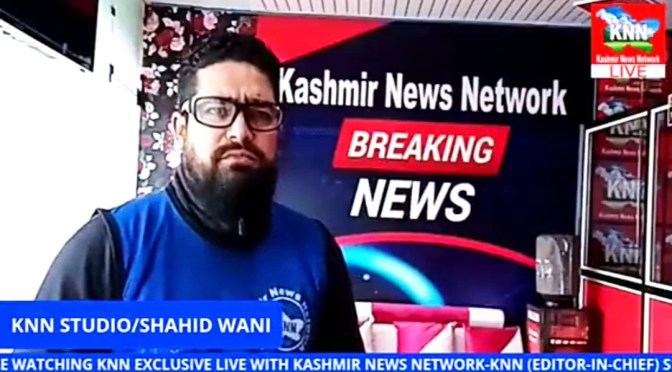 Police Party Attacked By Militants In Main Chowk Sopore Baramulla, Two Civilian Killed, Two Police Killed, Many Injured