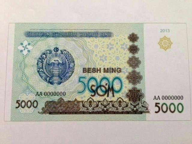 банкнота номиналом 5000 сум