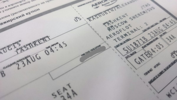 Онлайн регистрация аэрофлот Узбекистан