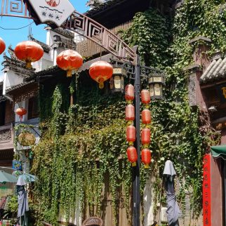 Huangshan Tunxi