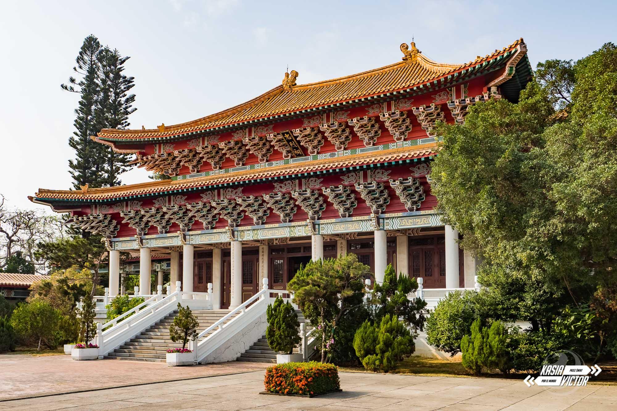 Kaohsiung. Primeras Impresiones De Taiwán